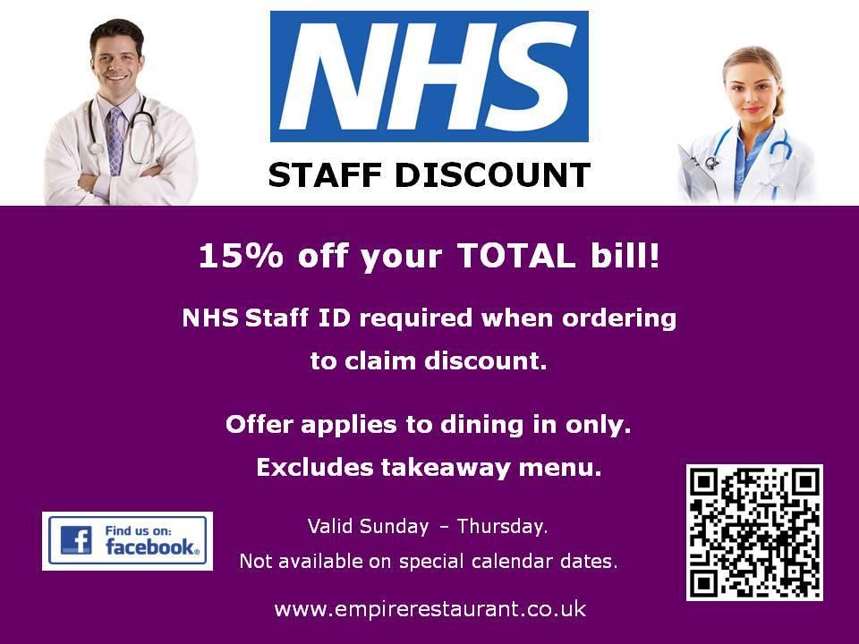 nhs staff discount 15% off bill